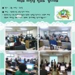 2014정보화경시대회