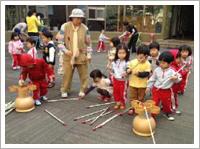 전통문화체험사업